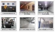 上海小型冷库安装价格
