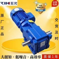 厂家直销zik紫光KC硬齿面减速机,四大系列硬齿面减速机