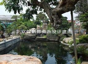 锦鲤池园林工程设计建造
