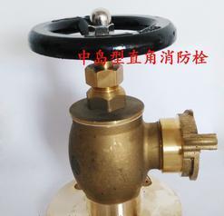 中岛式消防栓DN40/50/65 厂家直销