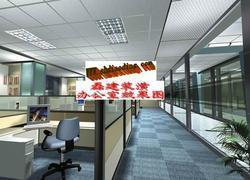 阿姆斯壮矿棉板吊顶拉法基石膏板吊顶隔墙中南乳胶漆设计施工安装