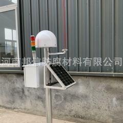 机场停机坪雷电预警系统 邦信景区雷电临近防护预警系统