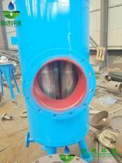 螺旋集气除污器