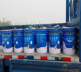 无毒型水泥基渗透结晶型防水涂料