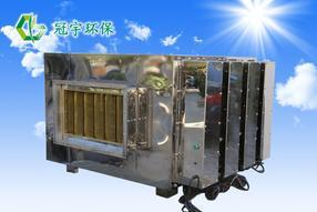 冠宇供应 光催化废气处理设备