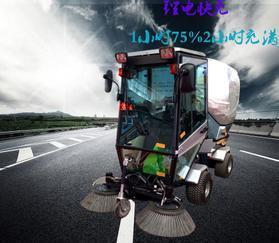 FH-2519E锂电多功能驾驶式清扫车