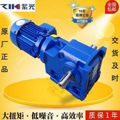 厂家批发直销zik紫光KC硬齿面减速机,紫光减速机价格