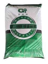辽宁抹面砂浆厂家直销,抗裂性能佳,保水性好砂浆,厂家供应