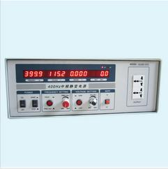 400hz中频电源