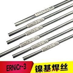 昆山天泰TGS-82/ERNiCr-3鎳基合金焊絲