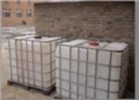 YS-HCO抗裂防水剂