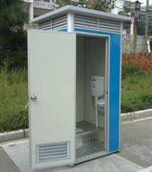 所免水打包移动厕所