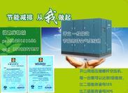 开山LG系列  LG-3.2/10 活塞机 KS75