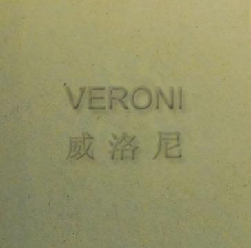 威洛尼艺术涂料-仿大理石艺术涂料