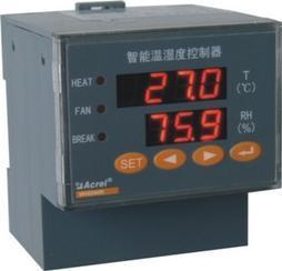 导轨式数显温控仪 面板式凝露控制器