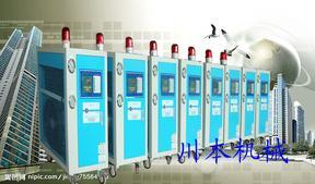 超低温制冷机,深圳冷水机厂,龙岗冷水机厂