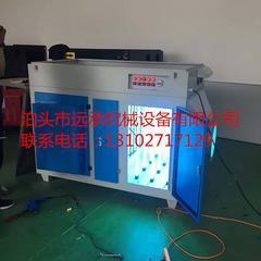 供应喷漆厂专用光氧催化净化设备 质量高VOC光氧净化器