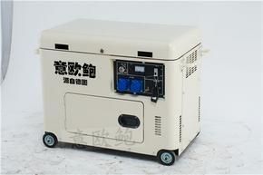 7千瓦三相柴油发电机价格