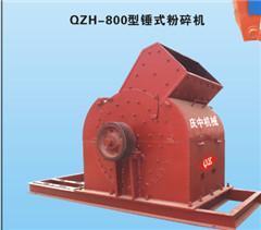 庆中机械系列粉碎机/移动式粉碎机/锤式粉碎机