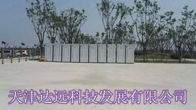 北京移动厕所租赁 北京移动厕所厂家