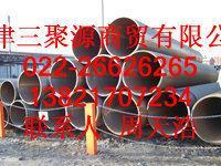"""山西16mn化肥专用管""""山东16mn高压化肥管价格"""""""