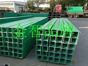 河北玻璃钢电缆线槽厂家