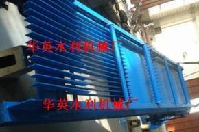 污水处理设备--华英水利机械厂