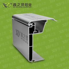 鑫之景90*120MM拉布灯箱铝型材 广告灯箱铝型材