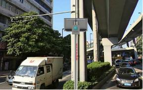 城市内涝道路积水监测预警一体站