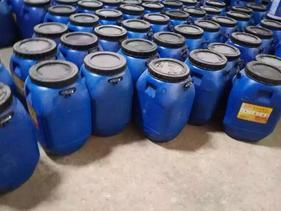 RG聚合物水泥基防水涂料