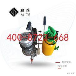 ZG-1×13电动钻孔机 适用轨型 钻孔机