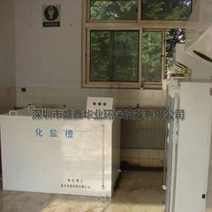 实验室废水处理设备价格