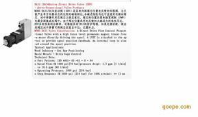 美国穆格MOOGD633,D634系列直动式伺服