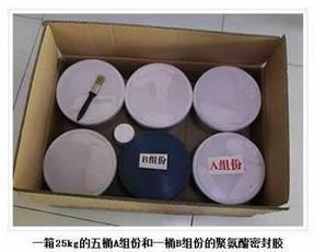 建筑密封膏分为单组份和双组份建筑密封膏。