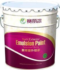 【赛丽漆】广西外墙工程漆广西外墙乳胶漆赛博丽外墙漆