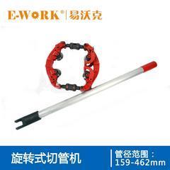 重负荷管割刀\大型管子割刀\四刀片管割刀\不锈钢管割管器