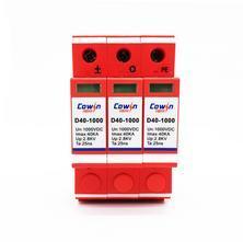 可盈科技cowin D40 直流电源防雷器系列产品