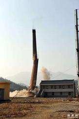威海拆除供暖站烟囱公司