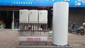 商用燃气热水锅炉 宾馆酒店节能热水设备 集中供热水工程