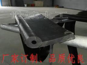 闸门水封、闸门止水橡皮厂家定制、价格低、质量好