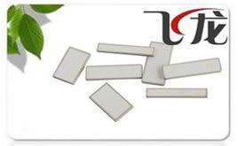 PTC热敏电阻陶瓷恒温发热片芯件