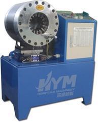 液压机械、液压设备、专用液压机械、油管机、液压机、缩管机、锁管机、剥皮机、剥胶机、试压机