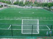 上海、人造草坪、足球场、门球场、高尔夫果岭、铺装、施工