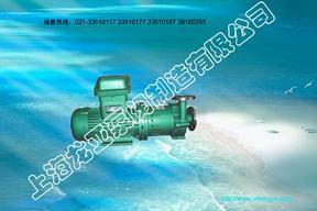 CQG耐高溫磁力驅動泵