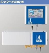 德国BKEO残油检测仪