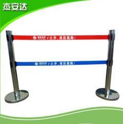 双层不锈钢伸缩带式围栏生产厂家