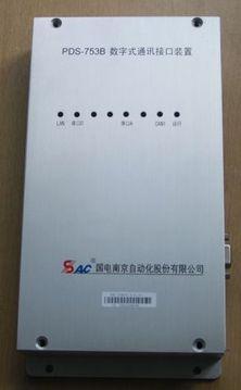 南自通讯管理接口装置