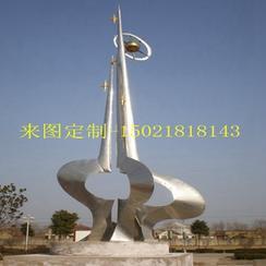 供应大型不锈钢城市景观雕塑来图定制