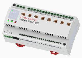 A1-MLC-1358 8路智能继电器模块智能照明模块