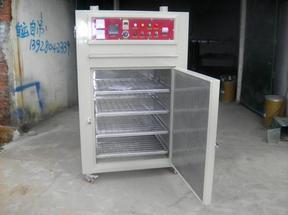 供应珠海 广州 中山线路板烤箱 台式烤箱厂家专业生产